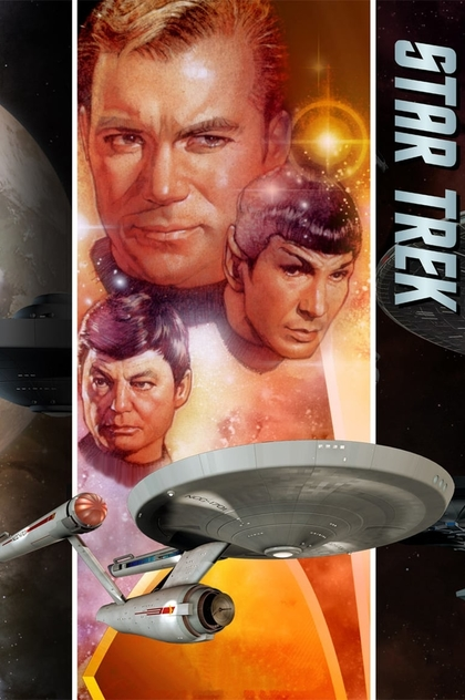 Star Trek | 1966
