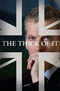 The Thick of It   2005