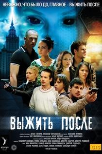 TV Shows recommended by Anastasia  Maslennikova