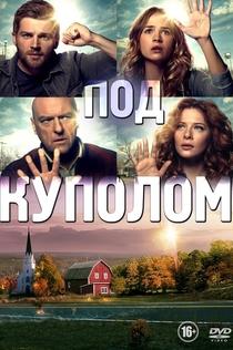 TV Shows from Maksym Borysov