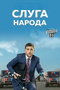 TV Shows from Dasha Borysova