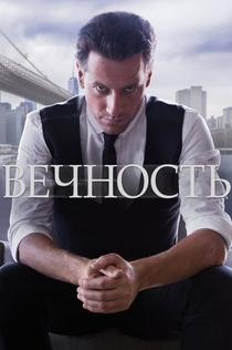 TV Shows from Oksana Panchenko