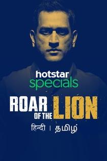 Roar of The Lion   2019