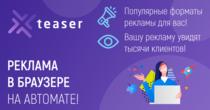 Websites from Антон Торопов
